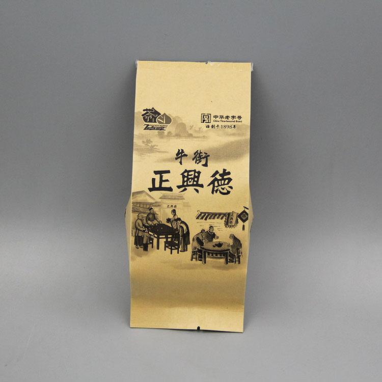 牛皮纸铝塑复合袋