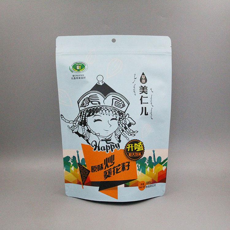 <b>480g牛皮纸瓜子袋</b>