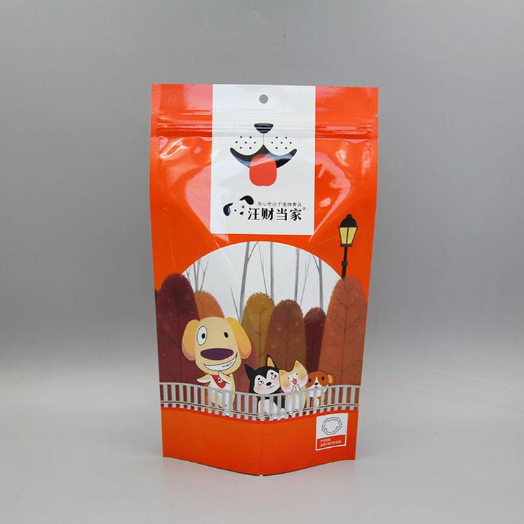狗狗营养食品塑料