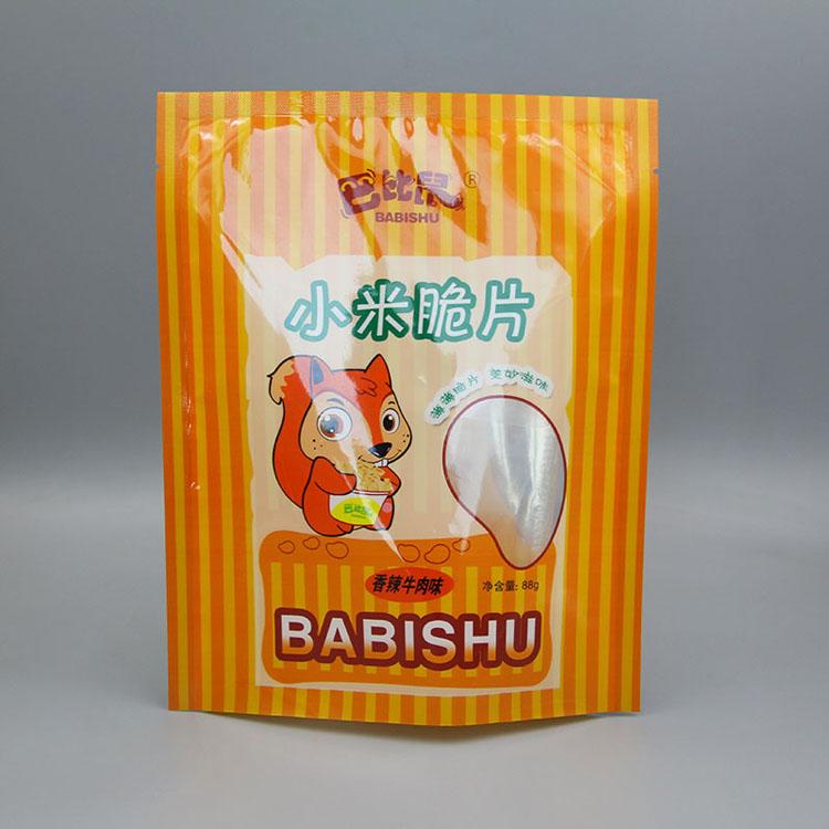 阴阳铝复合食品袋