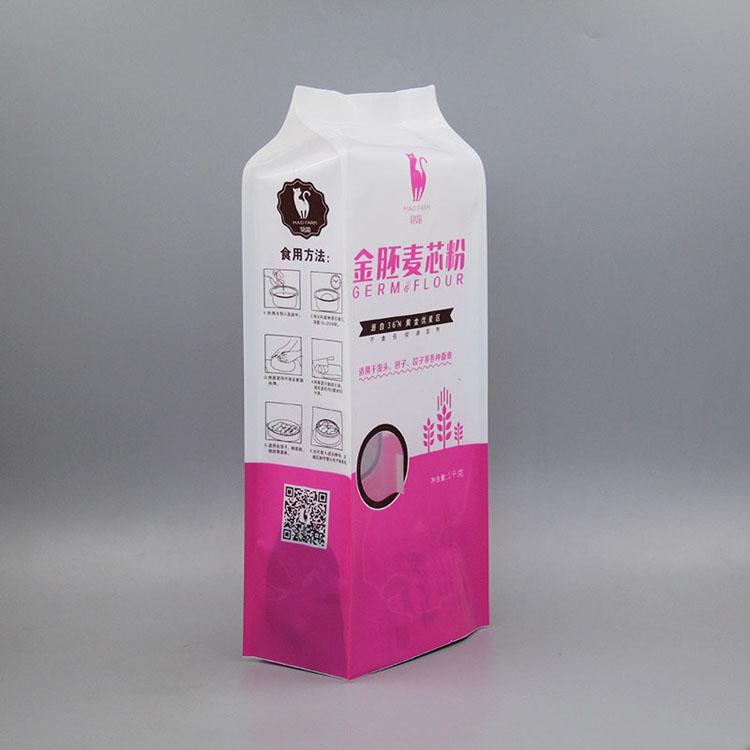 麦芯粉包装袋