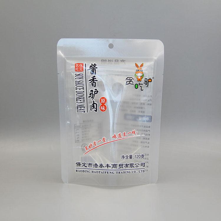 135度灭菌塑料复合袋