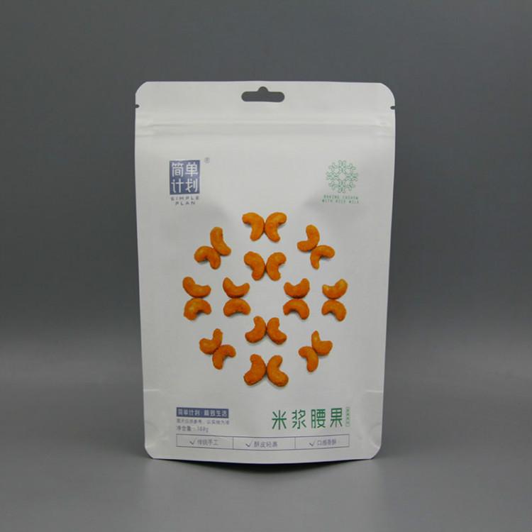 米浆腰果包装袋