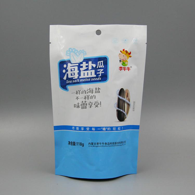 瓜子铝箔自立包装袋