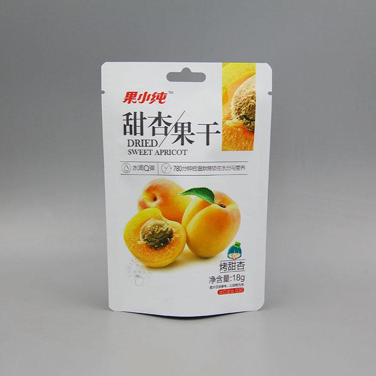 甜杏果干包装袋
