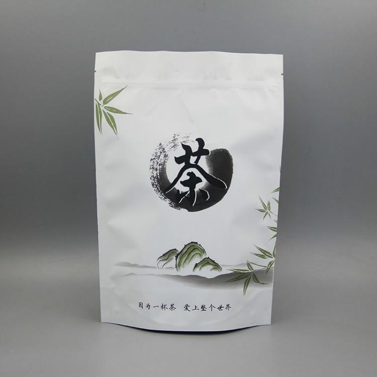自立自封茶叶袋
