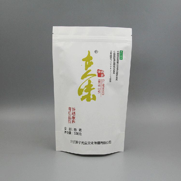 锌硒茶牛皮纸袋