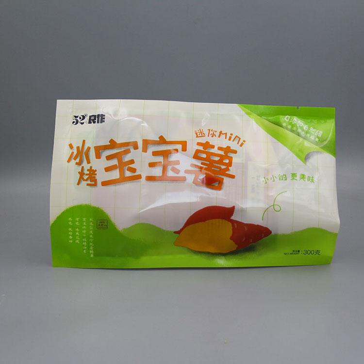 红薯真空冷冻袋 -BET9九州入口_BET9九州体育_bet9九州app