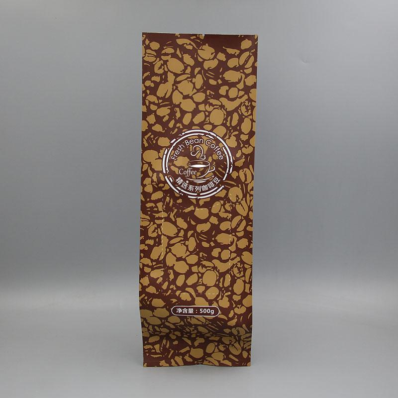 定制咖啡包装袋