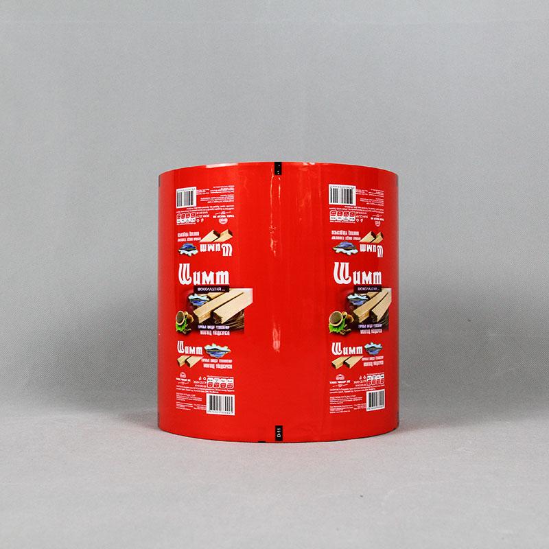 食品包装卷膜定制