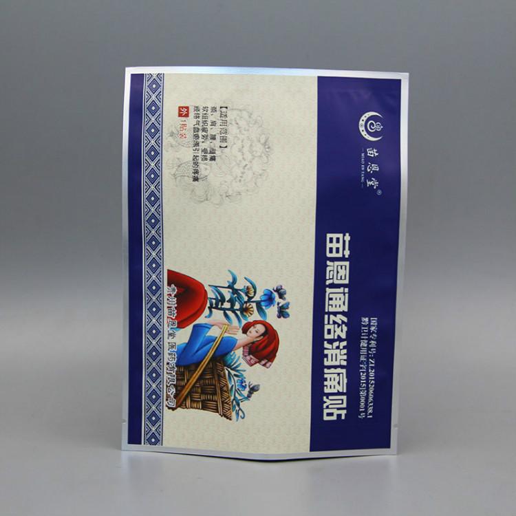 铝塑复合消痛贴包装袋