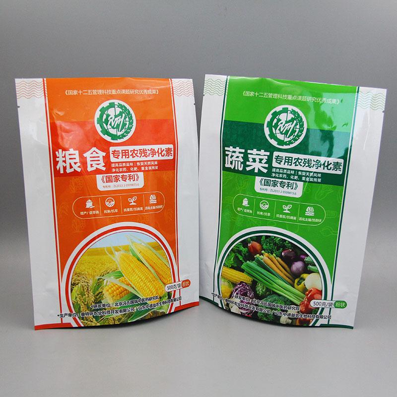 农残净化素铝塑复合袋