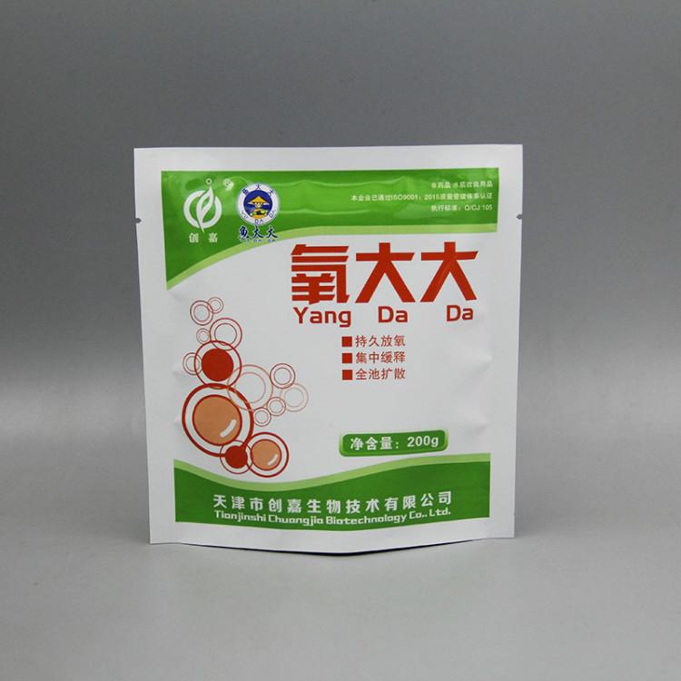 氧大大铝塑复合袋