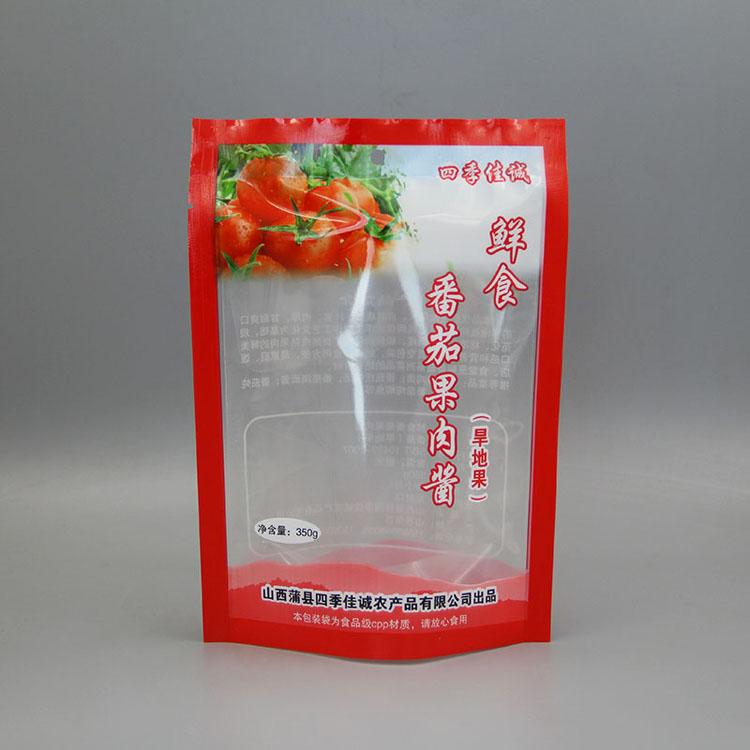 塑料复合耐高温灭菌袋