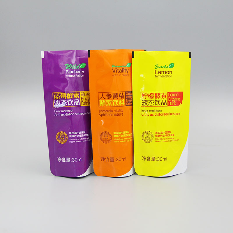 站立铝箔酵素高温灭菌袋
