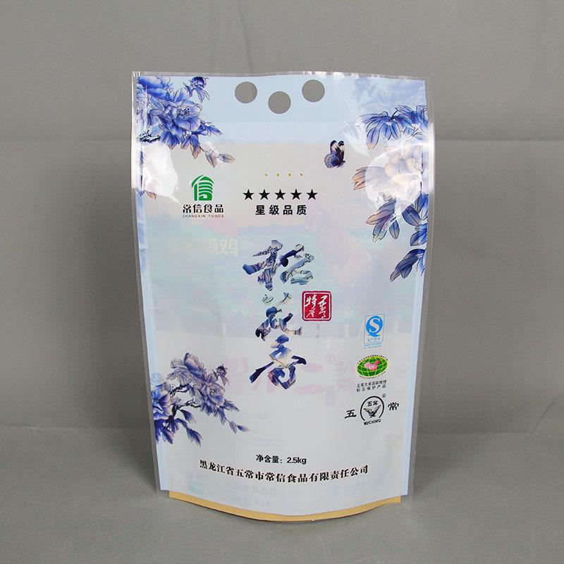 2.5kg稻花香+亮面塑料复合+三边封提手孔