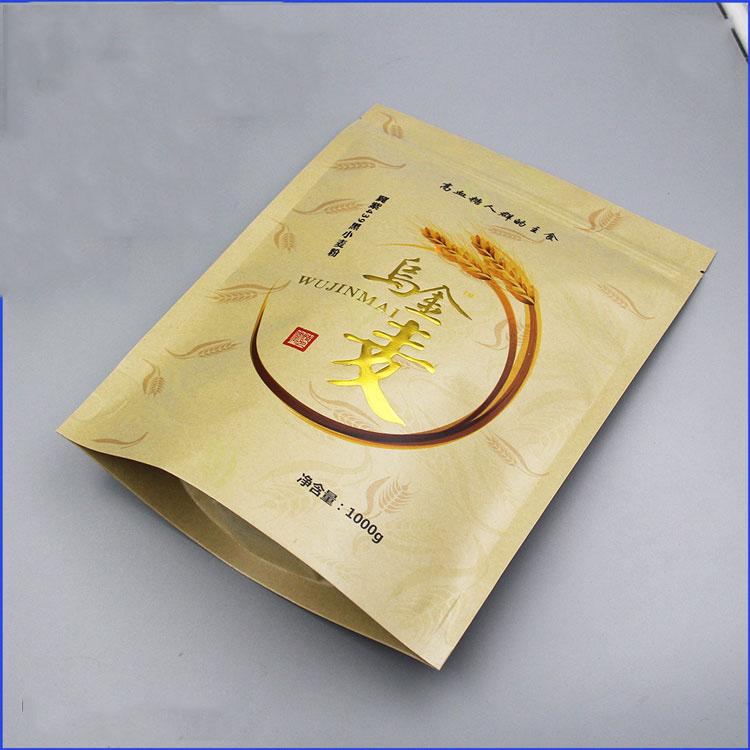 1kg乌金麦自立拉链牛皮纸