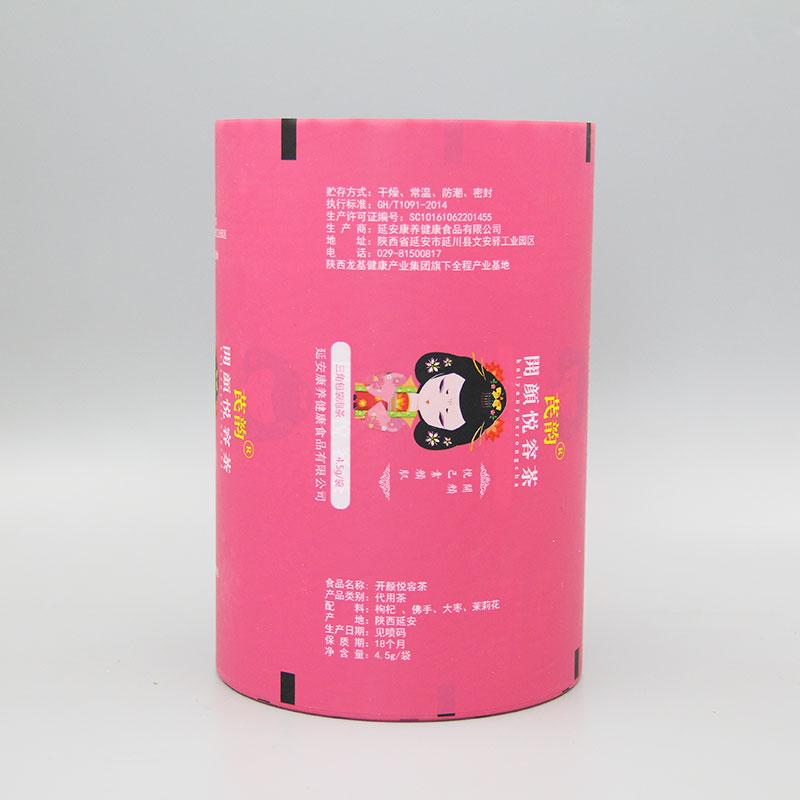 润颜悦容茶哑光塑料复合卷膜