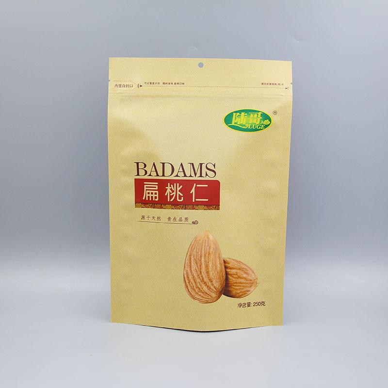 250g扁桃仁黄牛皮纸包装袋
